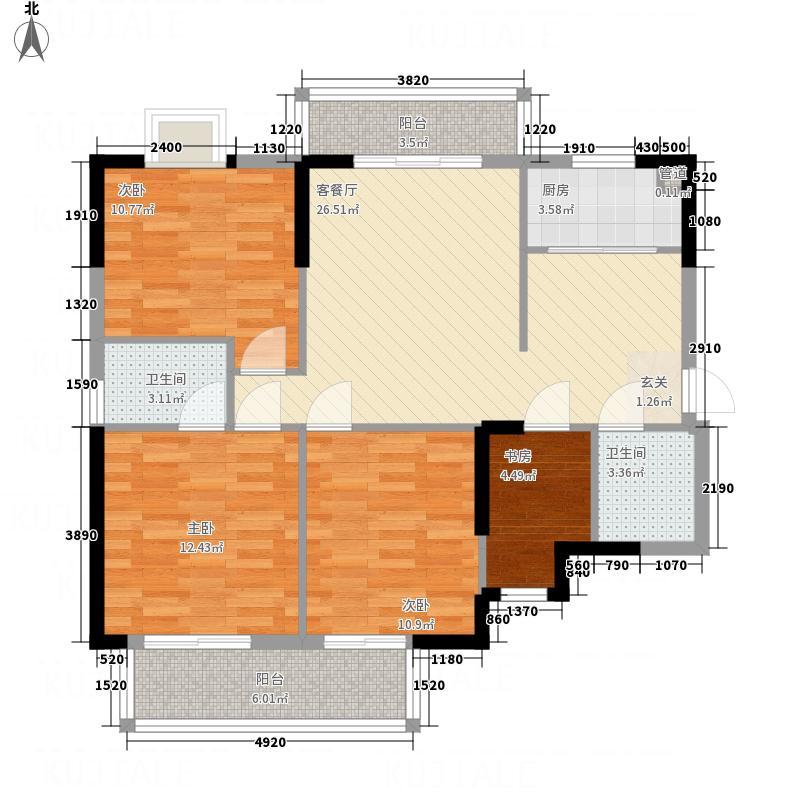 日冠东城412.82㎡户型4室2厅2卫1厨