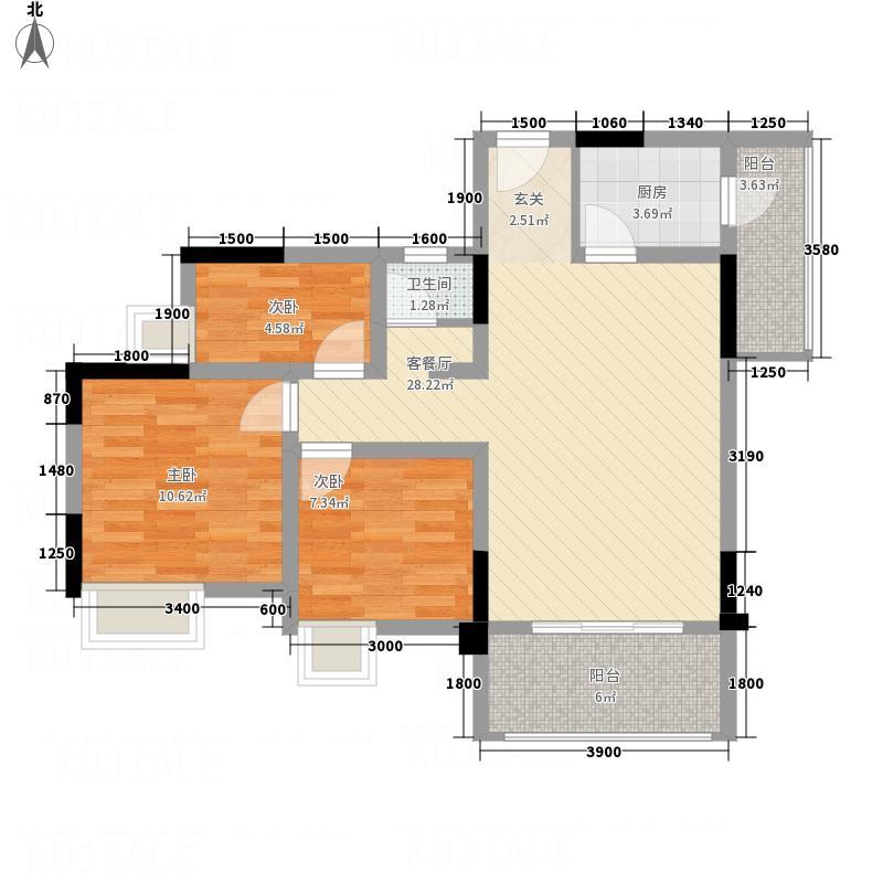 东韵华府二期88.38㎡c2户型3室2厅1卫1厨