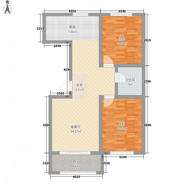 江城美地五期7.21㎡C3户型2室2厅1卫1厨