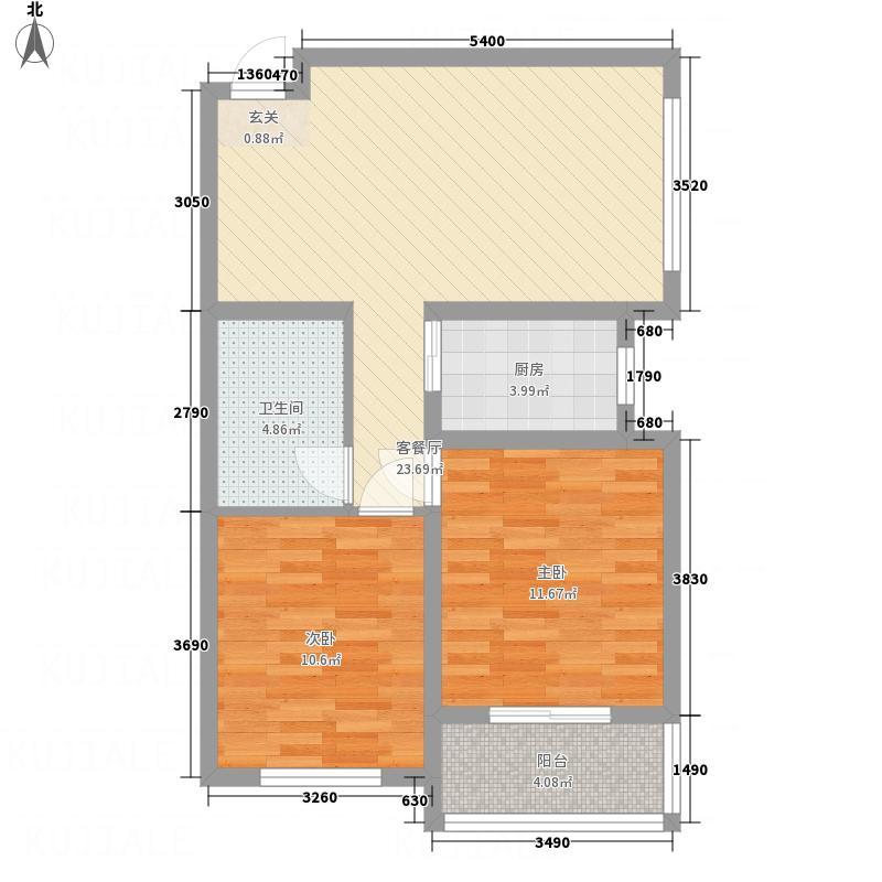 荣安广场85.84㎡户型2室2厅1卫1厨