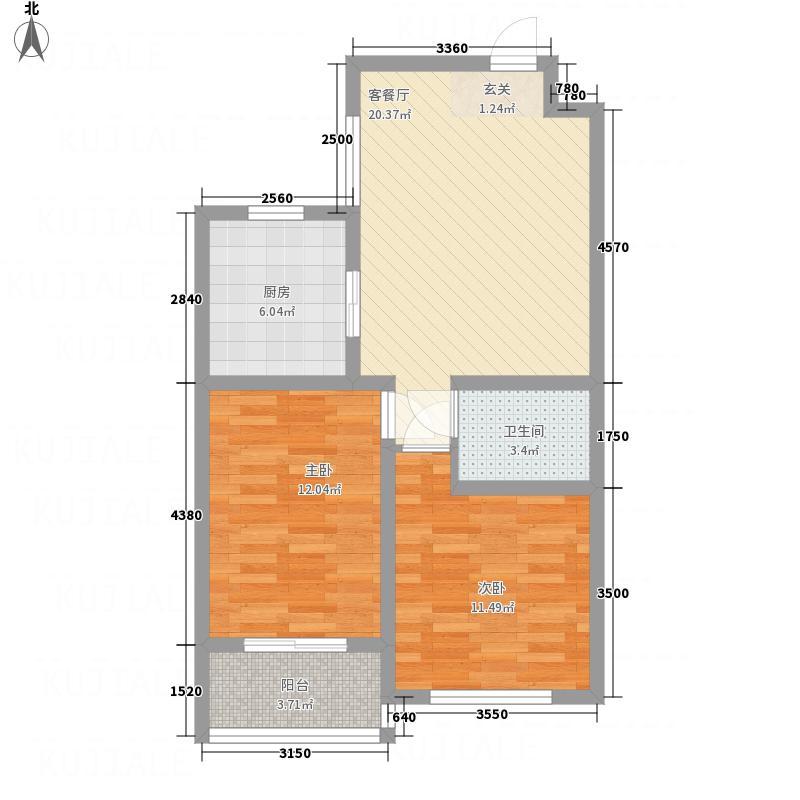 荣安广场82.47㎡户型2室2厅1卫1厨