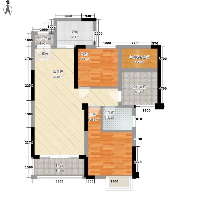 东方威尼斯4.77㎡8栋E3a+空中花园户型2室2厅1卫1厨