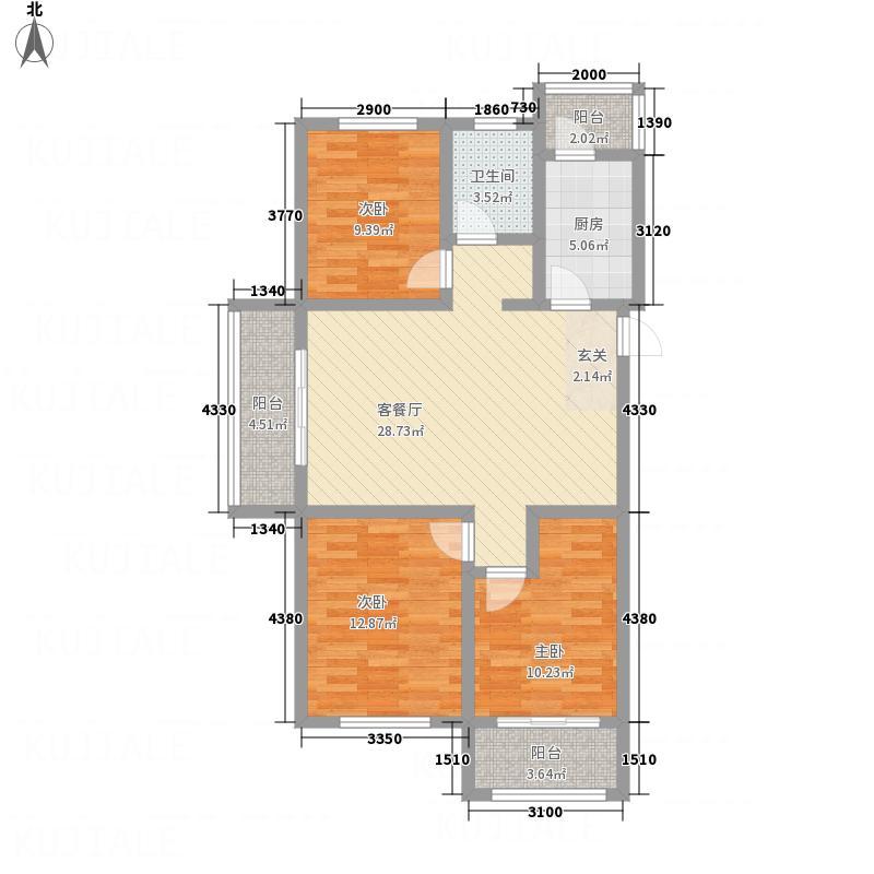 江城美地五期117.23㎡A4户型3室2厅1卫1厨