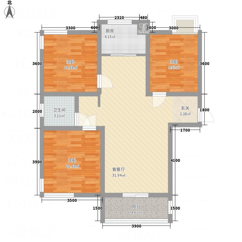 蓝筹公寓112.80㎡2-A户型3室2厅1卫1厨