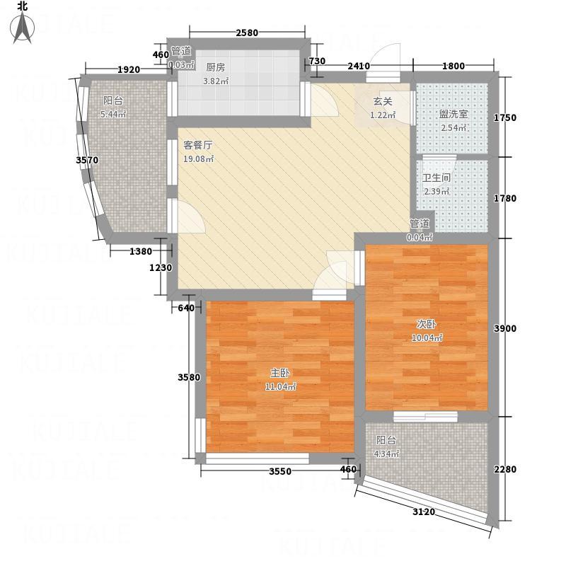 北美枫情87.82㎡10号楼A户型2室2厅1卫1厨