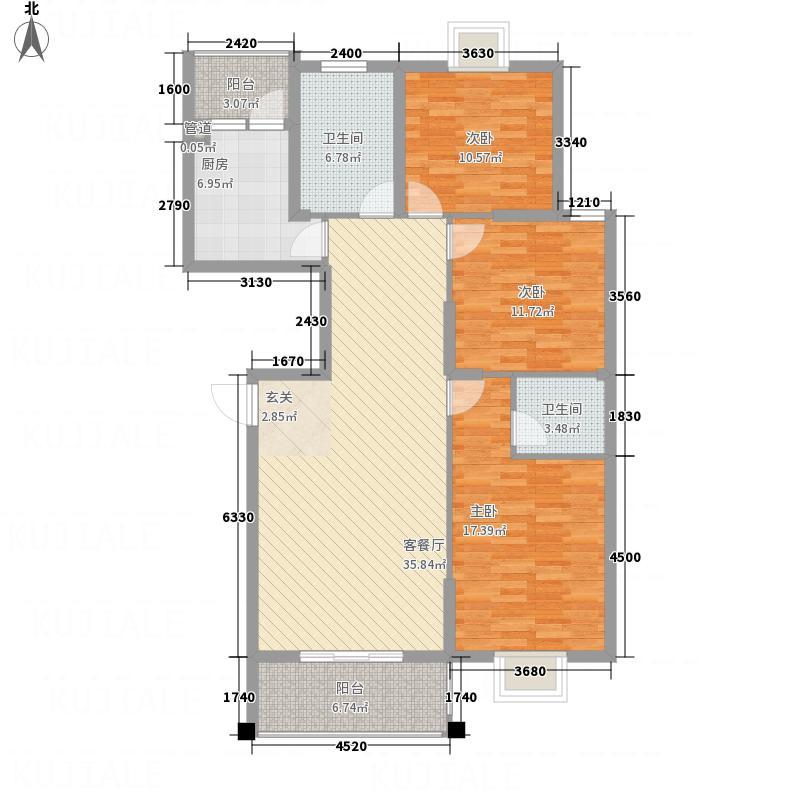 东方家园131.80㎡13#/B户型3室2厅2卫1厨
