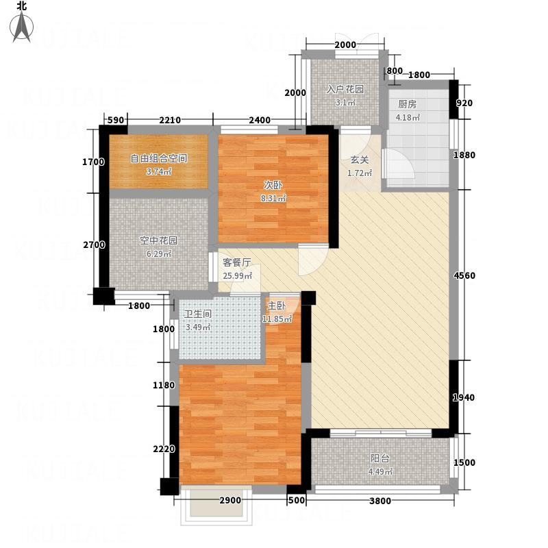 东方威尼斯88.00㎡6栋E3+空中花园户型2室2厅1卫1厨