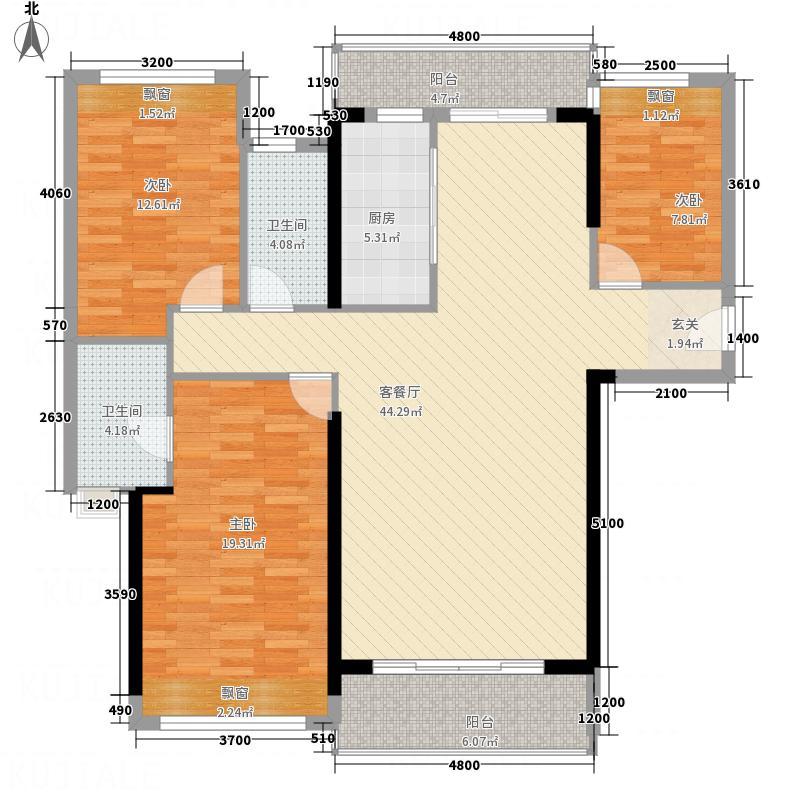 耀宝凯旋豪庭・锦公馆136.00㎡户型3室2厅2卫1厨
