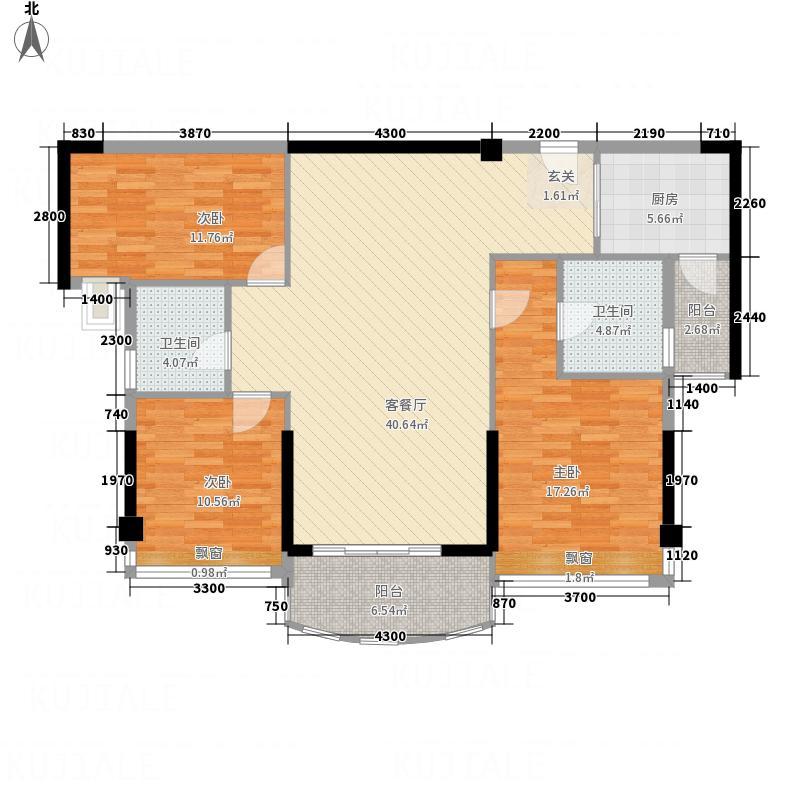 耀宝凯旋豪庭・锦公馆124.00㎡户型3室2厅2卫1厨