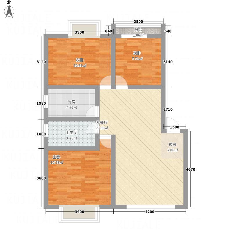 芙蓉山庄3.30㎡A1户型3室2厅1卫1厨