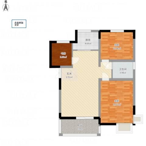 置诚公馆3室1厅1卫1厨109.00㎡户型图