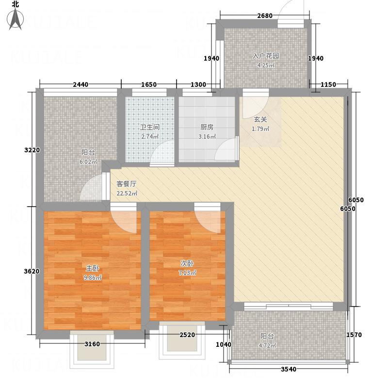 大儒世家8.44㎡G6户型3室2厅1卫1厨
