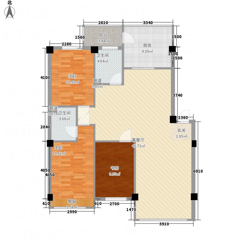 鑫域蓝湾117.32㎡户型3室2厅2卫