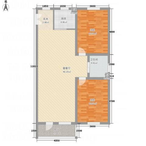 亲和源温泉养老产业园2室1厅1卫1厨127.00㎡户型图
