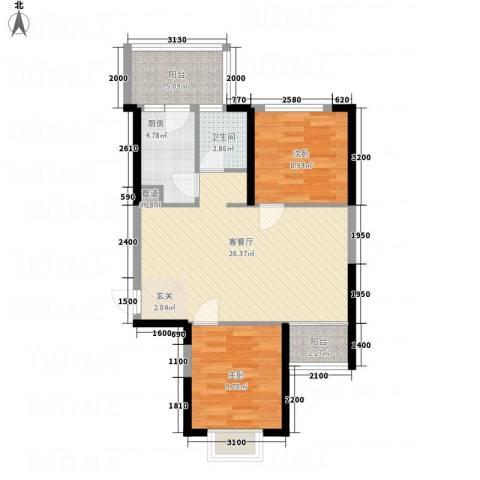 惠民怡家2室1厅1卫1厨86.00㎡户型图