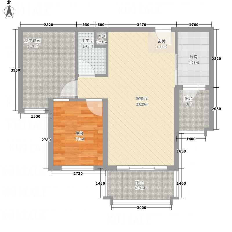 兴光-凯旋国际公馆78.88㎡A2户型1室2厅1卫
