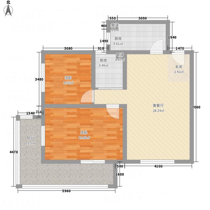一等海3#/5#-C户型2室2厅1卫1厨