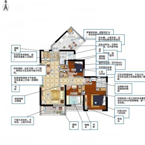 旭辉香樟公馆3室1厅2卫1厨121.00㎡户型图