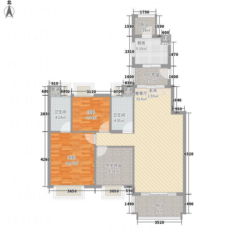 兴光-凯旋国际公馆127.52㎡B3户型2室2厅2卫
