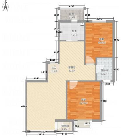 凯荣国际花园2室1厅1卫1厨66.90㎡户型图