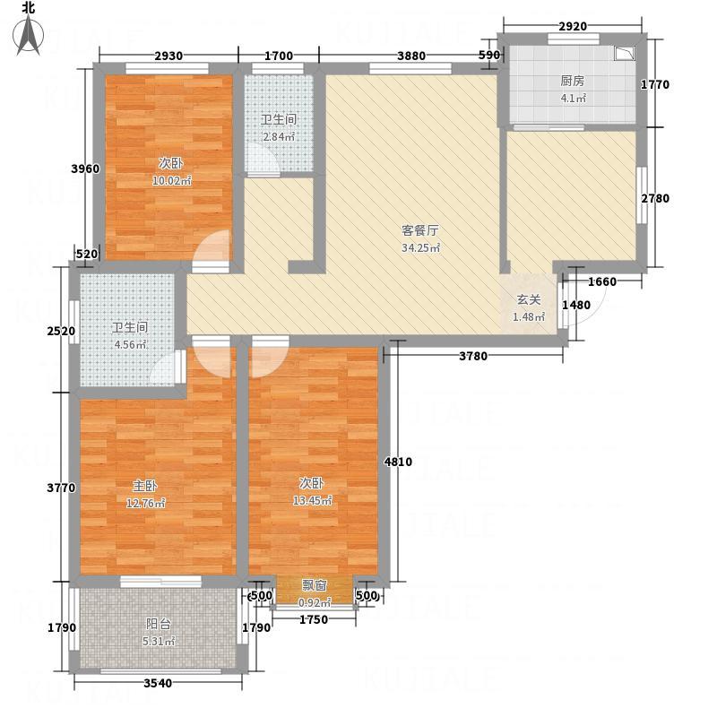 荣基春城126.00㎡A-1户型3室2厅2卫1厨