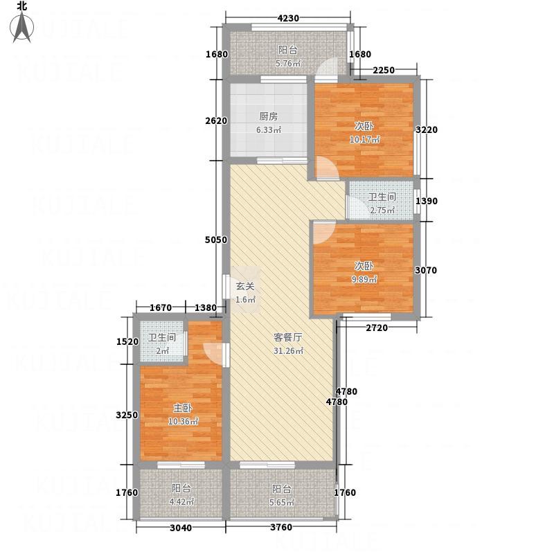 领地126.62㎡户型3室2厅2卫1厨