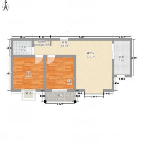 新泰园2室1厅1卫1厨1226.00㎡户型图