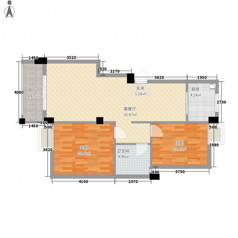 凯旋帝景84.00㎡A5-2户型2室2厅1卫1厨