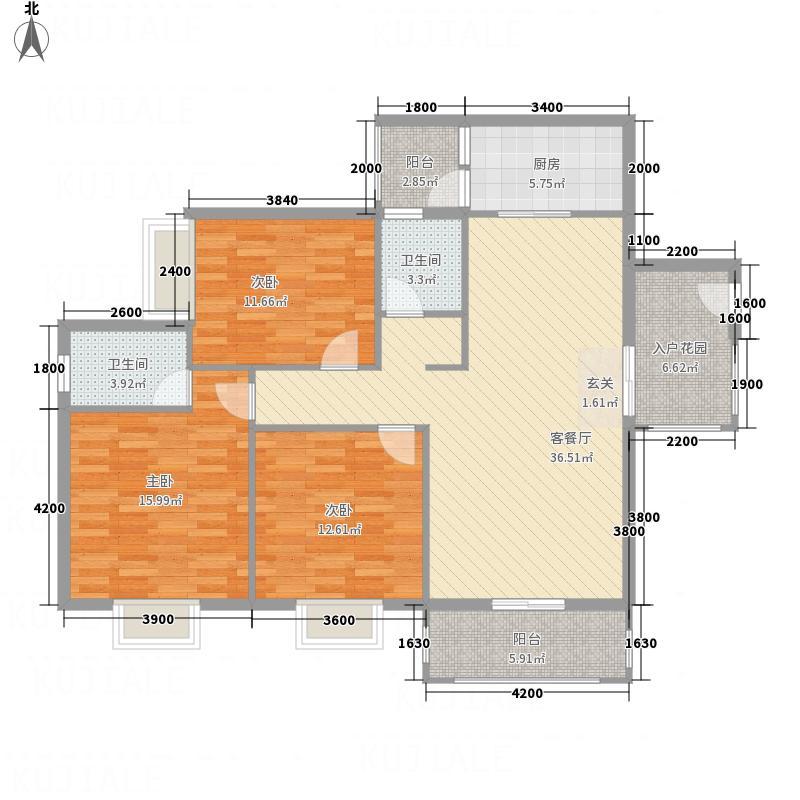 华发・金象郦郡124.36㎡C户型3室2厅2卫1厨