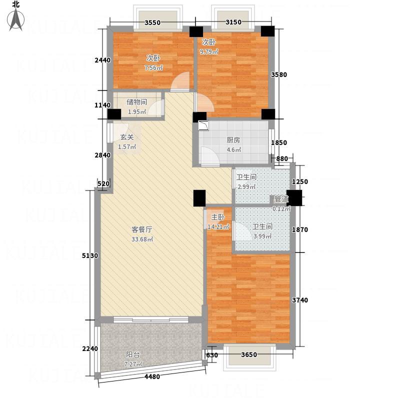 百蕊・宜城水岸123.00㎡B户型3室2厅2卫1厨