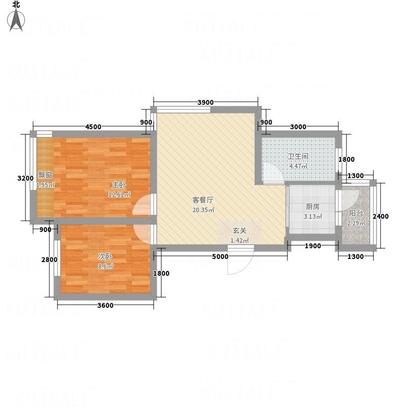 宝顺・青年城65.00㎡户型2室2厅1卫1厨