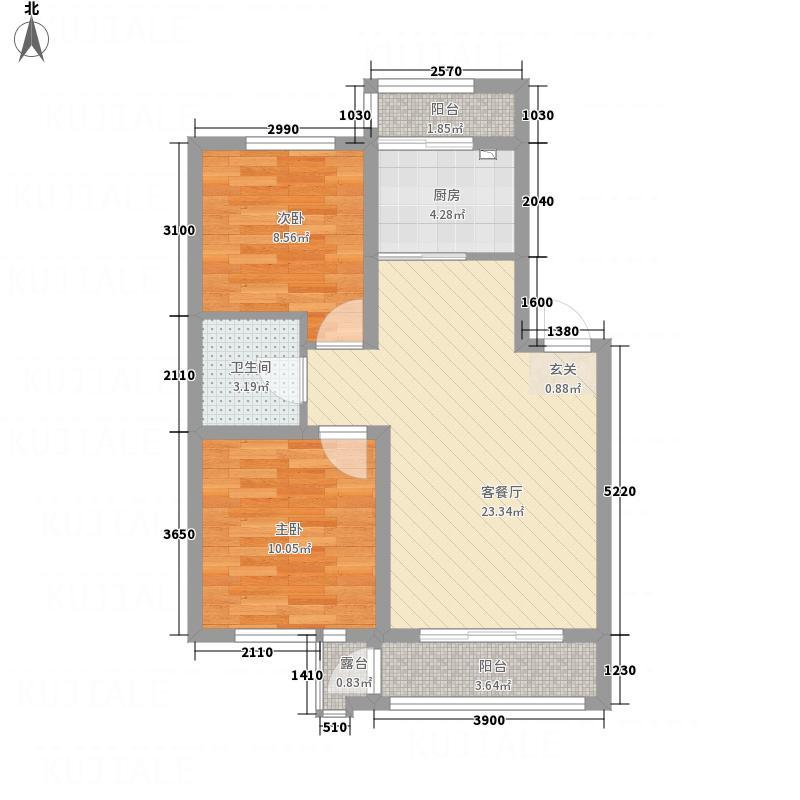 中清-凯旋城281.56㎡B户型2室2厅1卫
