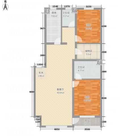 佰仕・印象2室1厅2卫1厨134.00㎡户型图