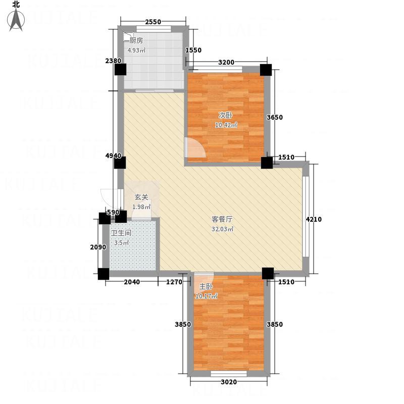 万恒・文博馨苑74.60㎡7406户型2室2厅1卫1厨