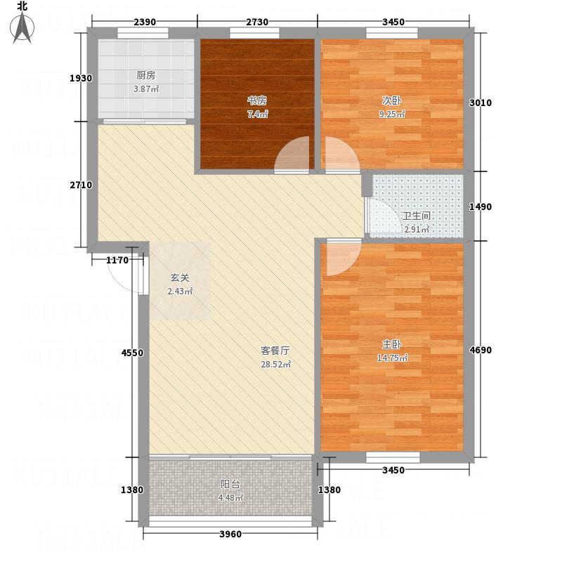 香格里拉东区二户型3室2厅1卫1厨