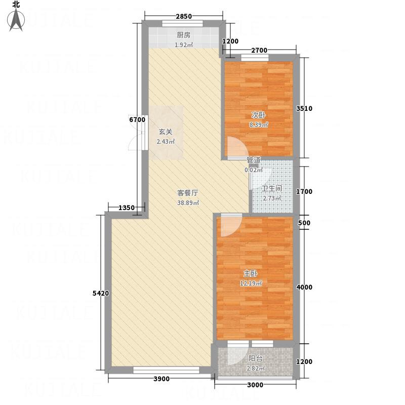 平安家园4户型
