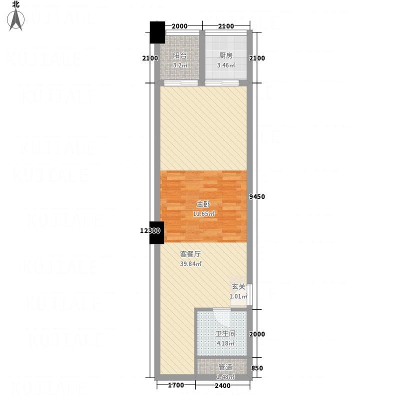 新都汇78.66㎡二期精装公寓标准层D户型1室1厅1卫1厨