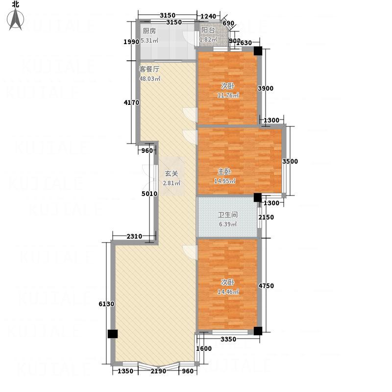 轩和・碧水龙庭135.00㎡135户型3室2厅1卫1厨