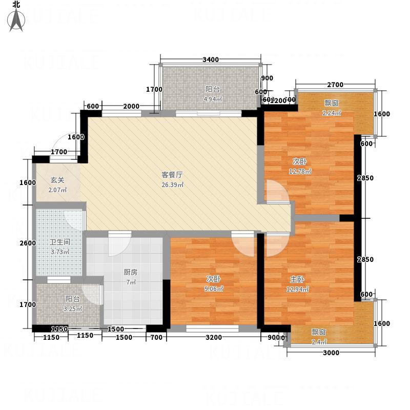 卓信金楠天街一期B1户型3室2厅1卫1厨