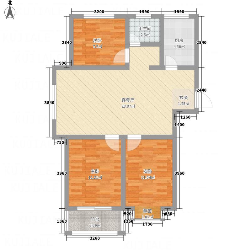 荣基春城A1户型3室2厅1卫1厨
