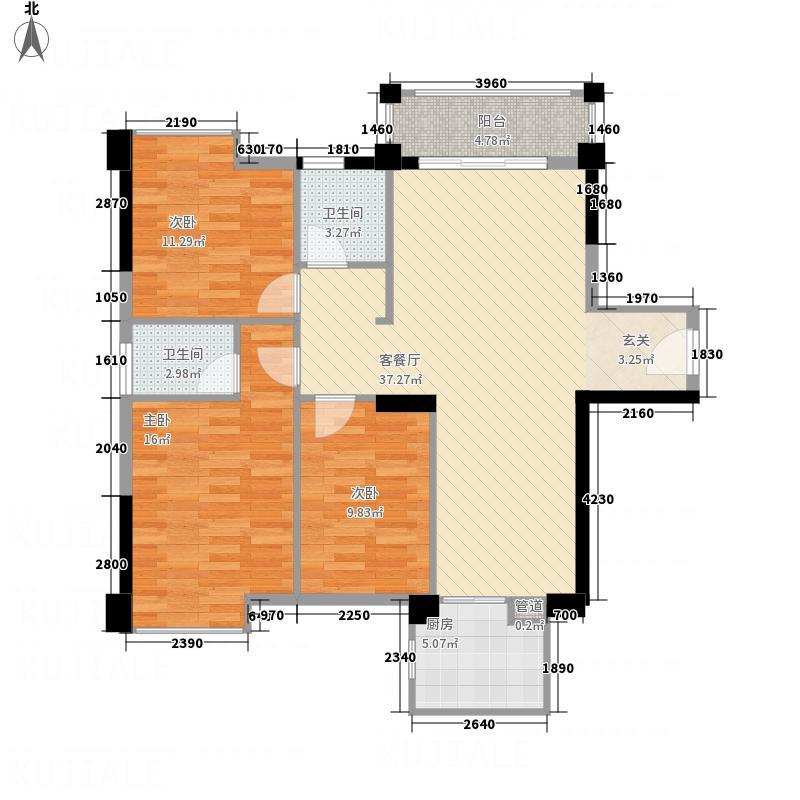 金冠・香榭里126.00㎡4#A1户型3室2厅2卫1厨