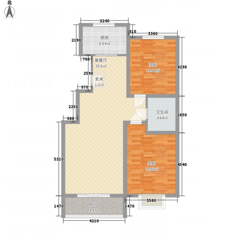 安信・城中园111.74㎡H户型2室2厅1卫1厨