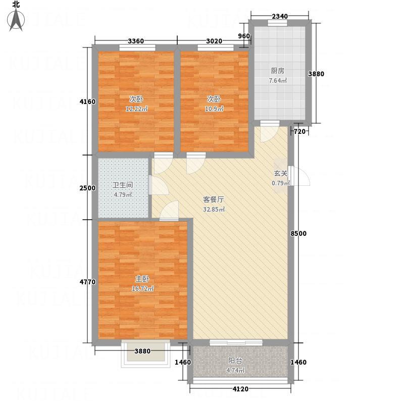 安信・城中园131.85㎡E户型3室2厅1卫1厨