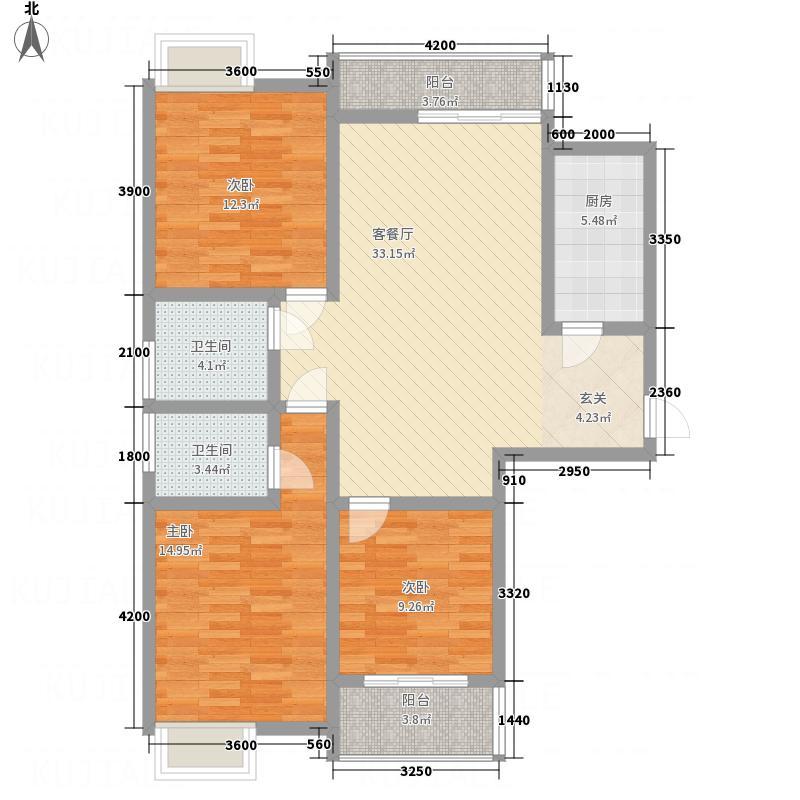 学府上城111.70㎡3-A户型3室2厅2卫1厨