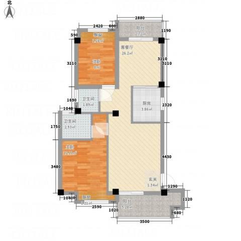 青年e家2室1厅2卫1厨62.99㎡户型图