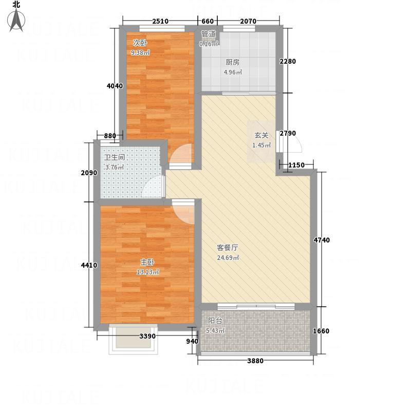 和泰・徽都豪庭88.53㎡A1户型2室2厅1卫1厨