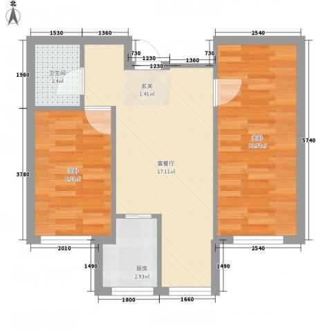 鹏博・长江花园2室1厅1卫1厨63.00㎡户型图