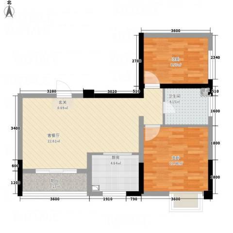 聚鑫2期阔座2室1厅1卫1厨63.03㎡户型图
