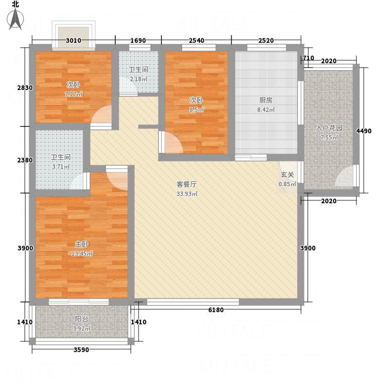 江�苑128.10㎡B1户型3室2厅1卫2厨