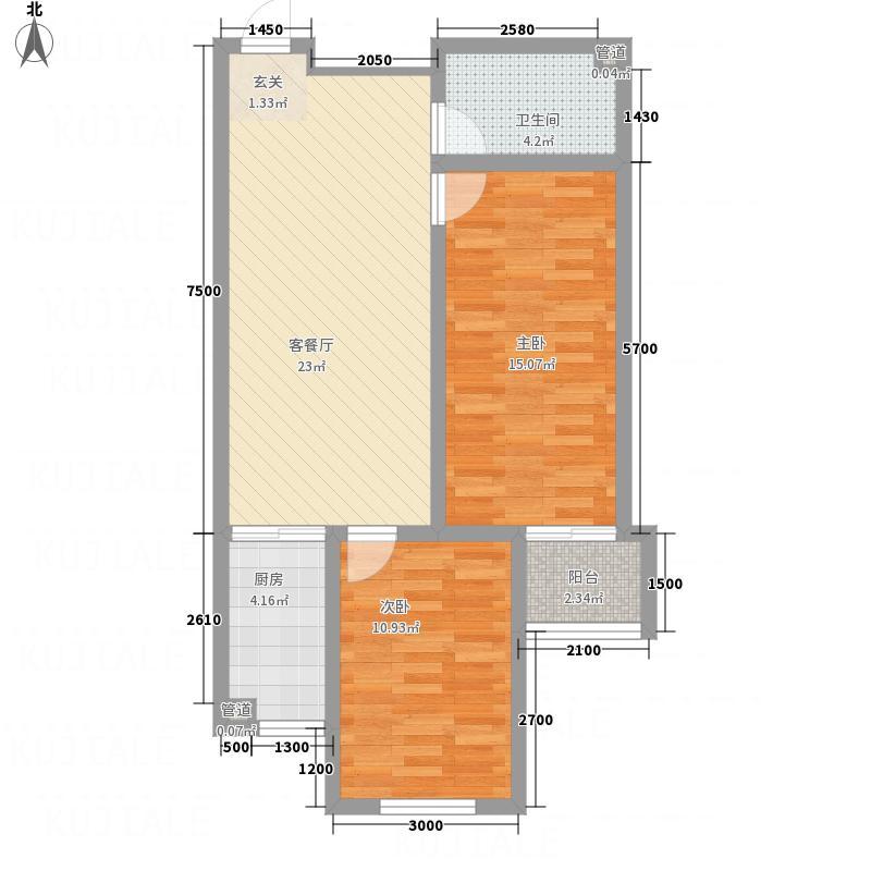 博雅文苑84.00㎡-5户型2室2厅1卫